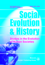 Social Evolution & History. Volume 12, Number 2 / September 2013