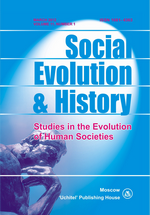 Social Evolution & History. Volume 11, Number 1 / March 2012