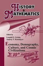History & Mathematics: