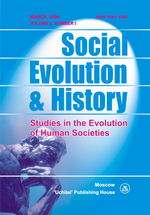 Social Evolution & History. Volume 3, Number 1 / March 2004