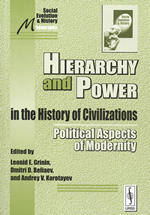 Hierarchy and Power in the History of Civilizations