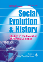 Social Evolution & History. Volume 6, Number 1 / March 2007