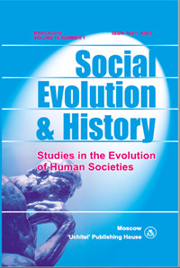 Social Evolution & History. Volume 18, Number 1 / March 2019