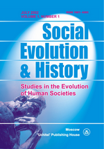 Social Evolution & History. Volume 1, Number 1 / March 2002