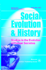 Social Evolution & History. Volume 14, Number 1 / March 2015