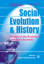 Social Evolution & History. Volume 6, Number 2 / September 2007