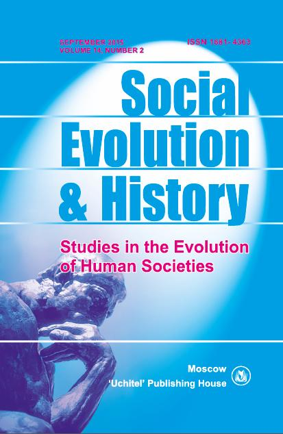 Social Evolution & History. Volume 14, Number 2 / September 2015