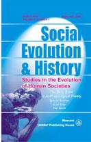 Social Evolution & History