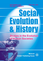 Social Evolution & History. Volume 7, Number 2 / September 2008