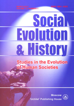 Social Evolution & History. Volume 12, Number 1 / March 2013