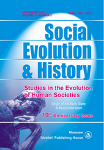 Social Evolution & History. Volume 11, Number 2 / September 2012