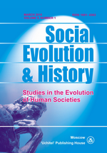Social Evolution & History. Volume 9, Number 1 / March 2010